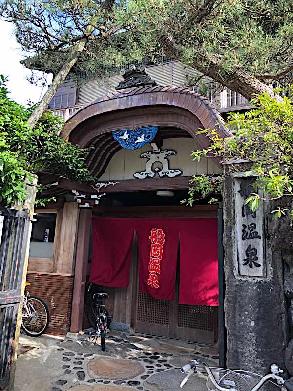 【銭湯】京都市北区船岡にあります、京都で最も歴史のある銭湯、『船岡温泉』に行ってみよう!